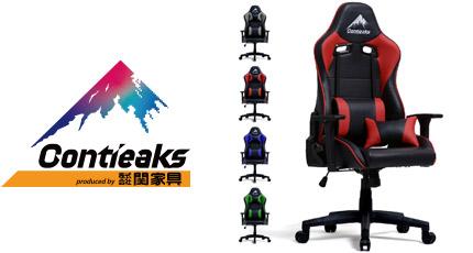 ゲーミングブランド「Contieaks(コンティークス)」ロゴ+イメージ画像